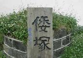 我国云南境内,有一特殊坟墓,碑上刻2字,日本:这是在侮辱他们