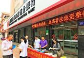 湖南7家农商银行信贷违规遭重罚,全省不良贷款占同业三分之二