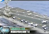 """美国福特号航母到底多可怕!福特号将取代""""尼米兹""""成海上巨无霸"""