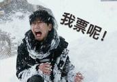 林俊杰苏州演唱会门票,60秒被抢光 网友:堪比春运