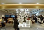 丁磊电商新赌注:抱团市场份额仅为0.6%的亚马逊中国