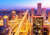 北京人口蓝皮书发布,北京人口规模下降,超低生育格局仍未改变