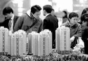 购房合同霸王条款,定金是否能退?