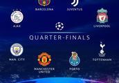 欧冠8强抽签结果:热刺曼城英超内战、曼联对巴萨