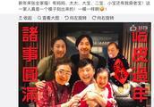 庾澄庆带44岁主播妻子搬进豪宅,台媒爆料皆因婆媳不合