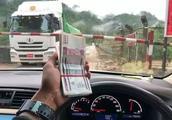 掸邦怒江大桥仍在强制收取高昂过路费?缅甸政府已在严查