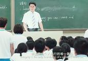 老师私自办补习班还乱收费,学生集体在公开课上举报他,太爽了!