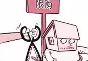 12城松绑楼市回暖?南京突破限价,西安取消社保,深圳契税减半!