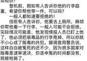 中国女孩已领死刑!海外华人切勿随意帮人代物……