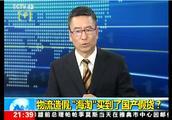 暗访中国最大造假基地,瑞士腕表假货遍地,价格低廉……