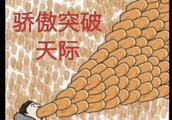 王思聪吃热狗后续:不仅表情包,连小游戏都出来了!