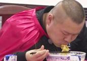 """""""天价面条""""店方回怼小岳岳,网友:说得好"""