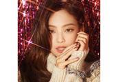 "YG小公主JENNIE solo出道,差评在身音源席卷榜单意外""能打""?"