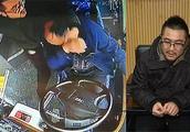 男子30秒内暴打公交司机18拳后又给了4脚,警方:已刑事拘留