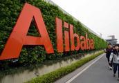 Altaba将出售400亿美元阿里股票,阿里回应:股票就是用来买卖的