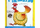 有声绘本:《下怪蛋的鸡》充满想象和创意的故事