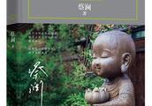 《舌尖上的中国》总顾问蔡澜随笔欣赏:古龙和吃