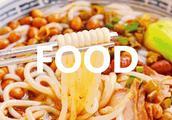 饮食行业在五行中是属于什么的?