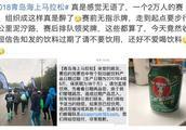 毒饮料!青岛海上马拉松发放过期卡拉宝饮料 系供应商二次混装