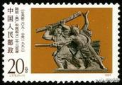 《陈涉世家》已确认从语文教材中删除,通过邮票追忆那曾经的少年