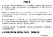 打脸了!贾跃亭获国外62亿融资,难道能让外国人救活?