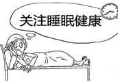 睡眠障碍 不容忽视