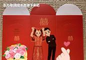 女神李彩桦情人节晒婚纱照,并宣布婚讯,36岁的她闪婚做人妻了!