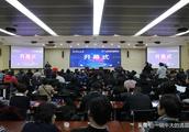 2019人工智能西部高峰论坛在兰州大学开幕