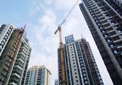 中国的支柱:房地产