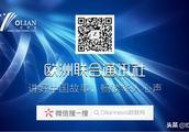 """中国司法部出台20条意见 为民营企业发展""""撑腰"""""""