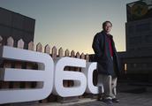 热点 360金融正式登陆纳斯达克 首日平盘报收