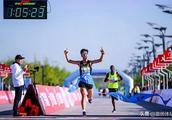 比肯尼亚选手快了2秒!北京长跑节中国选手刘洪亮勇夺冠军