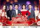 各大卫视2019元宵晚会明星阵容及节目单大全(附播出时间)