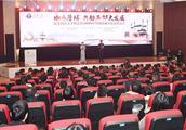 武汉大学的这个重要活动竟然在双流举行!背后的原因不简单……