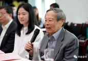 """95岁杨振宁出新书《晨曦集》,翁帆:杨振宁很""""傻"""""""