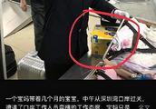 毛俊杰发文怒斥海关,却暴露自己携带不能入关物品,网友:道歉!