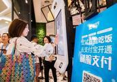 六成支付靠手和脸 中国生物支付时代已经来临?