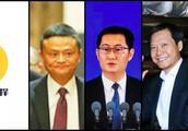 马化腾、马云、雷军都已抵达乌镇大会,刘强东却不见了?