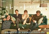 推荐九部豆瓣评分超9.0的韩剧,拯救剧荒的你!