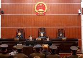 """""""善心汇""""组织领导传销案一审宣判 张天明获刑17年处罚金一亿元"""