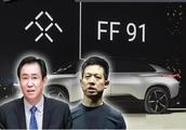 量产还是悲剧?贾跃亭的FF91真的能干掉特斯拉?