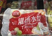 最新!三全水饺被曝检出非洲猪瘟病毒,官方回应来了