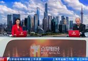 赵靖侃:美股气数已尽?A股迎战略性投资机