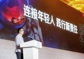 杨伟东被查背后:多家互联网巨头持续反腐,百度副总谋私利