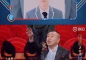 潘长江不认识蔡徐坤,遭中戏导演提议封杀,网友:语言恶劣