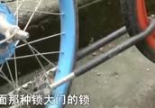 共享单车被店员上私锁,女子要求开锁被拒 怒走3公里将其扛回家