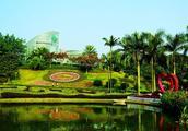 定了!广州花园选址白云山南门,建全国第一城市花园