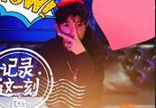 王源18岁生日,粉丝却帮他准备公益应援,带梦想和偶像一起出发