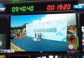三沙卫视全程直播,多维度展现马拉松运动之美