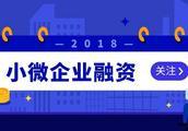 关注|银税互动,构建中国诚信纳税体系